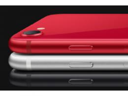 时隔四年新一代 iPhone SE终于亮相,网友:买芯片,送手机?