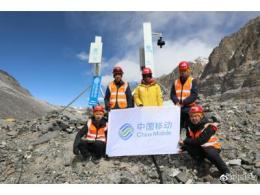 中国移动与世界最高山峰的不解之缘:5G上珠峰,又一次在人类禁区的极限挑战