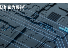"""紫光展锐引入""""新鲜血液""""——三位芯片资深""""大佬""""加盟"""