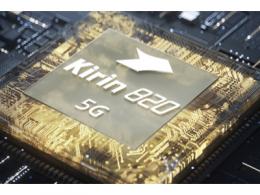 荣耀X10系列代号出炉?全系麒麟820、硬件配置也曝光