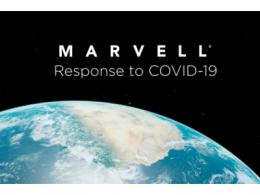 Marvell推出全球社区支持计划 减少COVID-19疫情影响