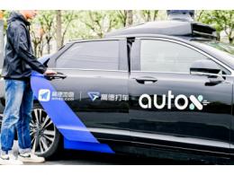 今天,无人驾驶网约车登陆上海,一键免费打车