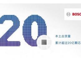 """""""芯""""动中国,共创未来:Bosch Sensortec中国本土传感器出货量超20亿颗"""