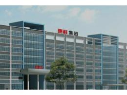 绵阳再增年产值超百亿制造业,惠科8.6代TFT-LCD项目正式点亮
