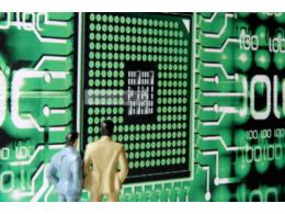 疫情和芯片将如何塑造世界格局?(下)【芯友会第17期】