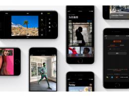 成本比iPhone 8还要低18%,新款iPhone SE是如何开启苹果转型之路的?