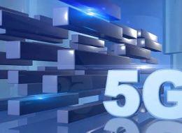 四只头雁:5G to B规模商用的开启节点