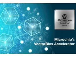 Microchip推出软件开发工具包和神经网络IP,助力轻松创建