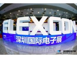 健天電子出征2020ELEXCON深圳國際電子展!9月,我們深圳見!