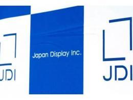 JDI困境中尋求出路,進軍圖像傳感器業務能否自救?
