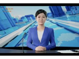搜狗AI绝了,全球首位3D A1合成主播亮相