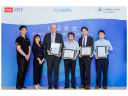 TCL华星光电液晶模组获TUV莱茵Eyesafe显示及硬件级低蓝光认证