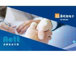 華潤微攜手銳成芯微推出創新型eFlash解決方案