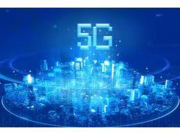 中国5G势头猛烈,欧美无奈无法前行?