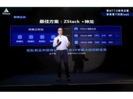透过新基建下云计算的落地,看国产CPU的市场发展机会