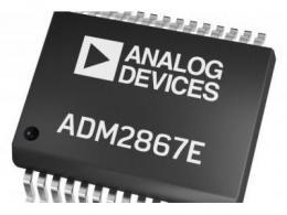 ADI公司集成式隔离RS485 + 隔离电源收发器可以帮助缩短设计时间