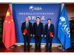 沙特基础工业公司成为博鳌亚洲论坛荣誉战略合作伙伴