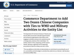 6月5日起,美国将对33家中国企业正式实行限制措施(文末附完整名单)