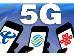 5G发牌1年:不要只看成绩,这些挑战更应受到关注