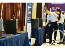 """重庆首台国产计算机成功下线,采用龙芯、飞腾芯片摆脱""""零""""发展"""