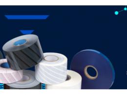 广东莱尔科技科创板获受理,客户包含三星、富士康等电子大厂