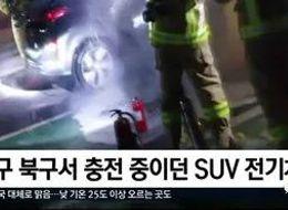 现代汽车的电动汽车起火事故和软件更新