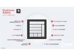 高通发布5G处理器——骁龙690,性能如何?