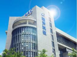 瑞声科技40亿元加码南宁产业园,建设新一代微机电封装及声学项目