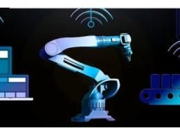 如何才能以更低投入帮助工业企业建立一座柔性制造智能工厂?