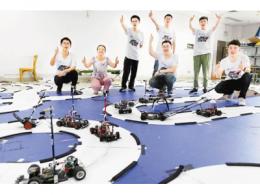 2020年安徽赛区智能车竞赛有关事项通知(草案)