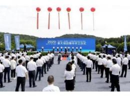 绍兴上虞区二季度活动集中签约投产,做好接力赛为国产化赋能