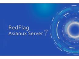 中科红旗——一个国产操作系统的典型死亡
