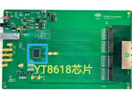 裕太微电子正式推出两款自主研发的国产以太网PHY芯片