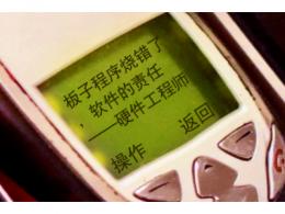 绝妙 如何在SMT32程序HEX文件中加入固件版本信息