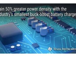 德州仪器推出业界更小的集成高效充电器