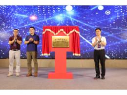 国产化信息技术适配中心项目签约揭牌,福建信创产业与龙芯助推自主进程