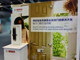 Bosch Sensortec推出智能传感器全自动门锁解决方案,助力门锁行业创新