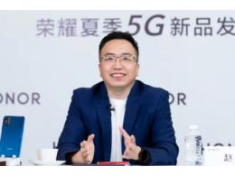 对话荣耀赵明:年底5G手机渗透率可能到70%