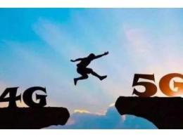 發展5G,為何不能忽視4G?全球無線大咖詳解