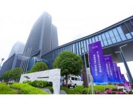"""""""智联世界 驾驭未来"""",长三角G60科创走廊智能驾驶产业发展大会在苏州相城举办"""