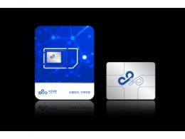 华云互联携手紫光国微共推5G超级SIM卡,探索行业未来前景