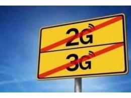 运营商2G、3G退网或加速:3GPP RAN6标准演进道路封闭