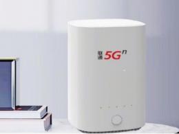 中国联通自主定制5G CPE亮相:紫光展锐春藤V510加持,可插入5G SIM卡