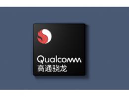 """有""""龙""""则灵:基于三星5nm工艺的骁龙875G/735G处理器曝光"""