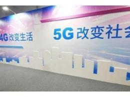 5G商用一年,到底落地如何?
