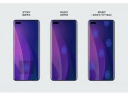 天马微电子推全球首款LCD屏下多点指纹,正向全球知名品牌终端送样