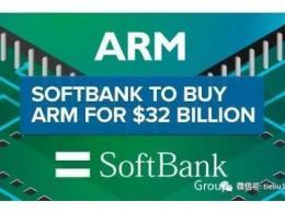 软银欲出售ARM 路透社:ARM授权费提高四倍