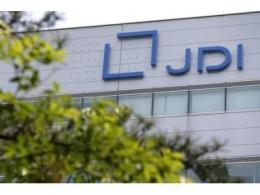 JDI又拿下约39.4亿元融资,进行新项目设备投资