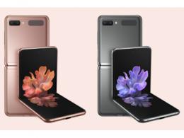 三星折叠屏手机Galaxy Z Flip 5G发布:搭载骁龙865+,售价12499元
