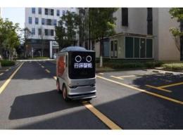 安富利赋能无人车开发 为抗疫贡献科技力量